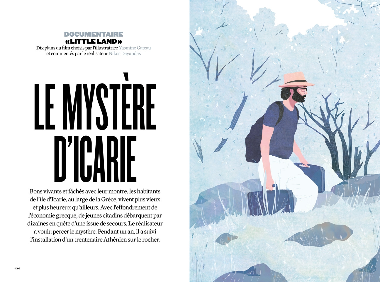 yasmine gateau, XXI, illustration, editorial illustration, little land, ikaria