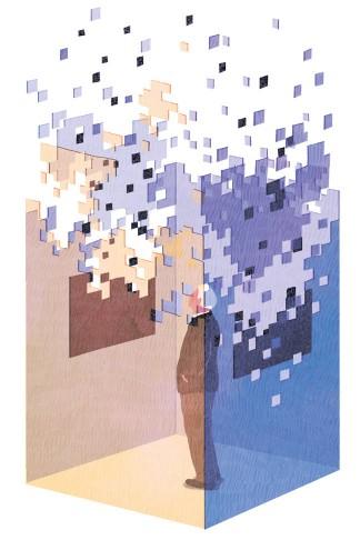 yasmine gateau, illustration, editorial illustration, art asia pacific mag, pixels, dsl collection