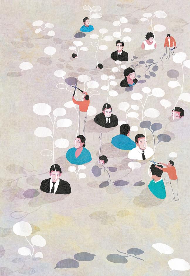 yasmine gateau, illustration, editorial illustration, I2D, documentaliste, liberté d'expression, réseaux sociaux, freedom of expression