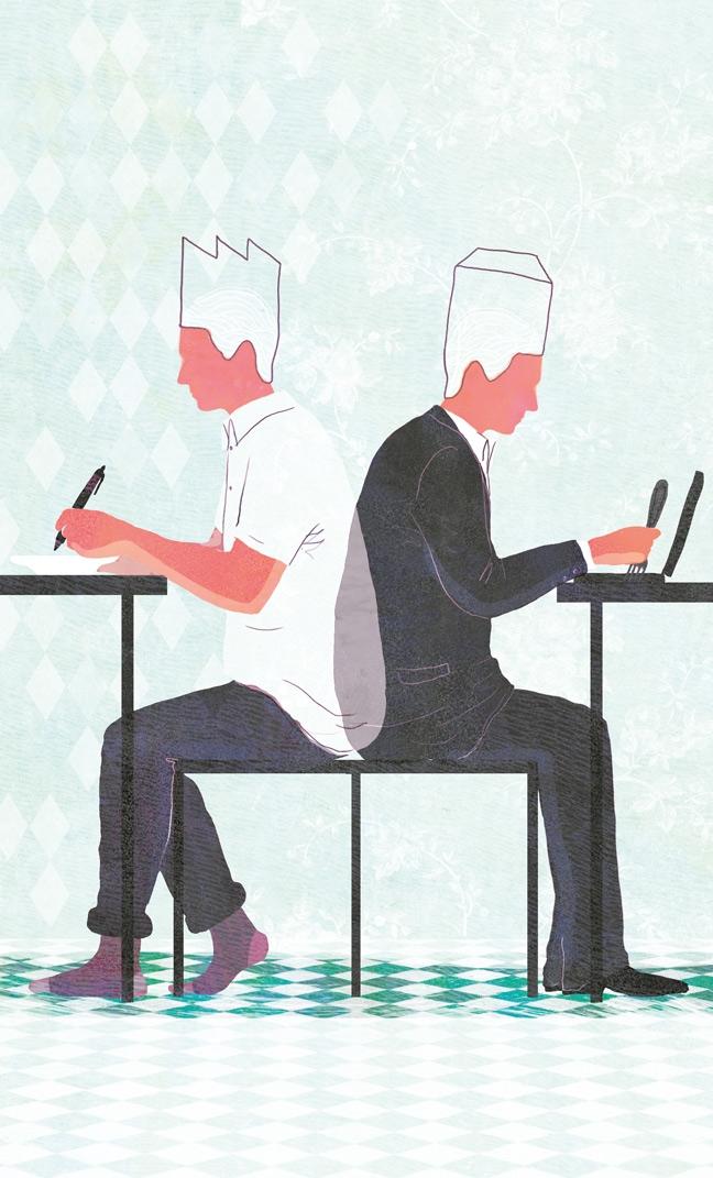 yasmine gateau, illustration, editorial illustration, santé et travail, vie pro, vie perso, la fin des frontières,