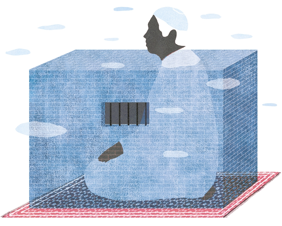 yasmine gateau, le monde, illustration, editorial illustration, prison, religion